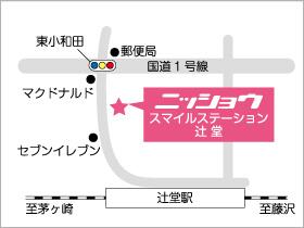 ss_tsujido_map